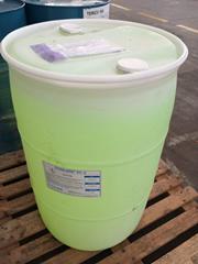 電子冷卻液: Dynalene EC-2