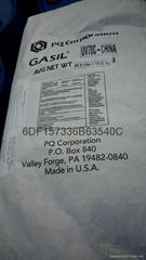 Gasil IJ37 消光粉