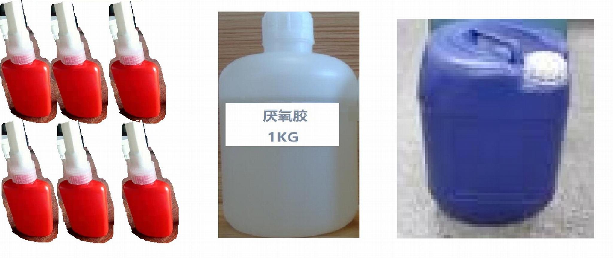 厌氧胶粘剂