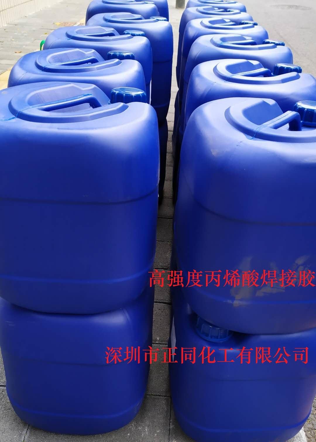 AB-303双组份丙烯酸胶粘剂 1