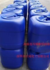 強力焊接膠、低氣味丙烯酸結構膠 AB-606
