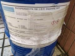 NUOSPERSE FA196 分散剂