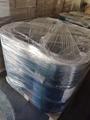 988增塑劑 Benzofle