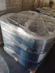 988增塑劑 Benzoflex 9-88