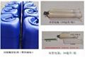 可替代焊接的丙烯酸胶粘剂