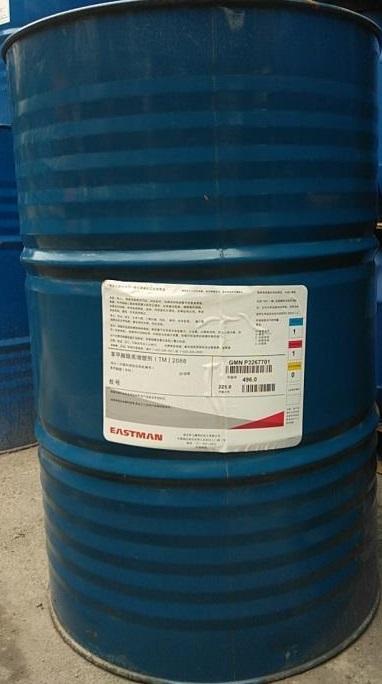 Benzoflex 2088 增塑劑 1