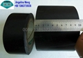 Pipeline inner wrapping tape