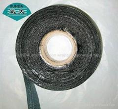 marine hatch cover tape