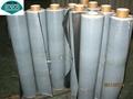 Polyethylene bitumen tape for pipeline 3