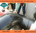 35 mils polyethylene butyl rubber