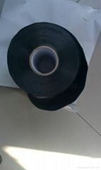 Bituminous wrapping tape
