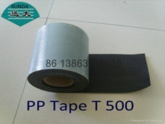 Cold-applied Polypropylene Fortifying Fiber Anticorrosion Tape (SXB)