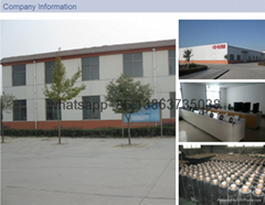 XUNDA PIPE COATING MATERIALS CO.,LTD