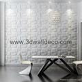 3d board wallpaper for interior wall decoration 3