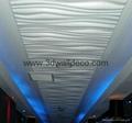 decorative building material