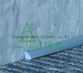 PVC Flooring Accessories Triangular