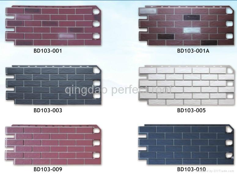 仿砖装饰板文化石外墙装饰挂板 1