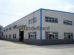 Qingdao KRS Perfect Roof Co.,Ltd.