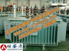 非晶合金油浸式變壓器