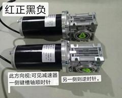 ac,dc motors,dc drive,gear motor