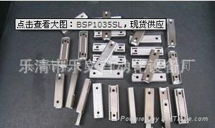 BSP1035-SL 1
