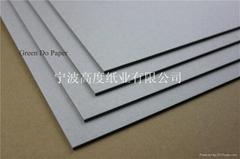 供应精装本册封面专用的  全灰纸板