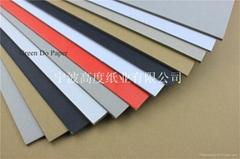 多色硬紙板/彩印紙板