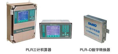 賽摩稱重儀表控制器6000系列6000B6105BP 2