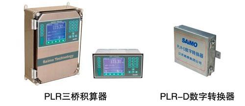 賽摩稱重儀表控制器6000系列6000B6105BP 3