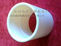 遼寧省ABS管材