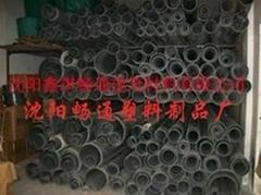遼陽灰色UPVC管