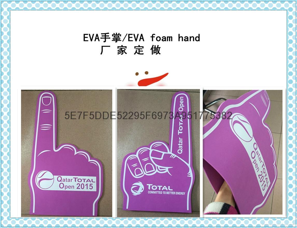 EVA手掌 助威加油手掌工具 球场用EVA手套 11