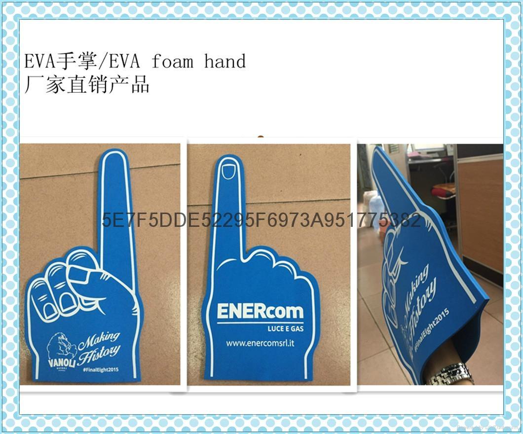 EVA手掌 助威加油手掌工具 球场用EVA手套 13