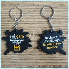 pvc key chain;soft pvc keychain