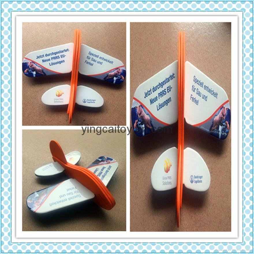 eva立體拼圖 飛機製作模型玩具 儿童手工制做 3d立體拼圖 6