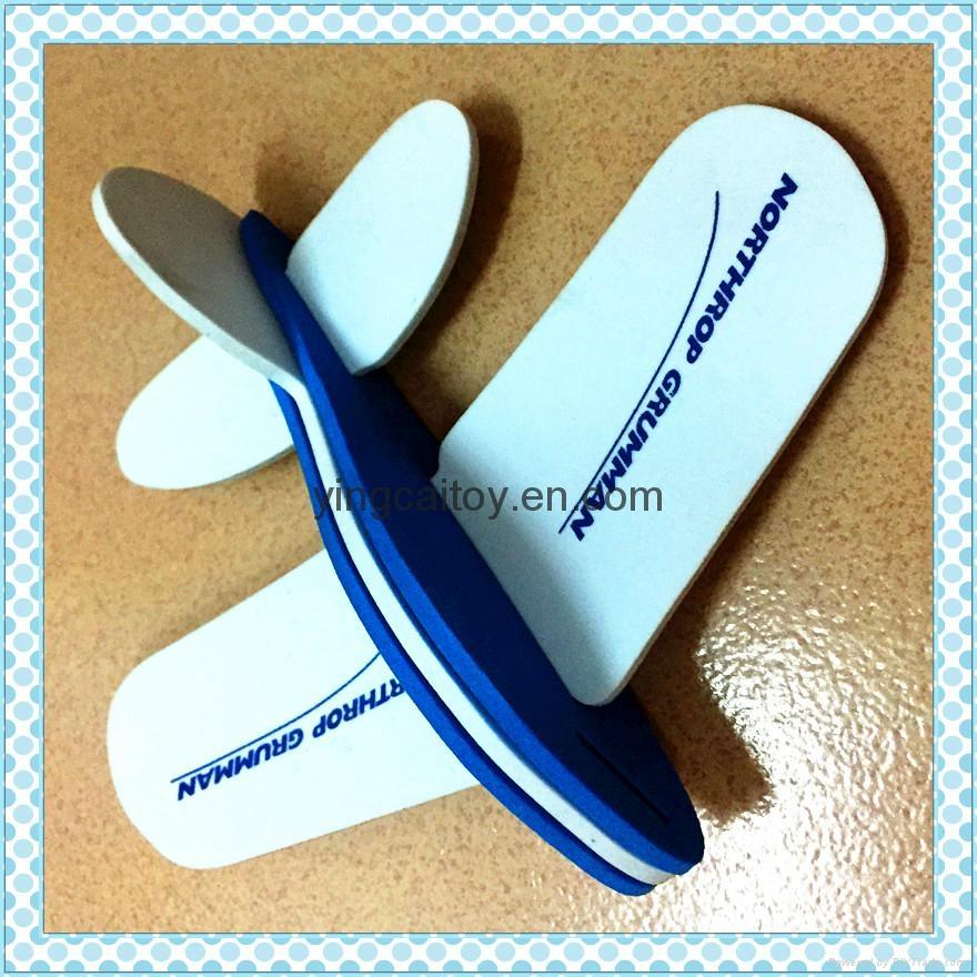 eva立體拼圖 飛機製作模型玩具 儿童手工制做 3d立體拼圖 2