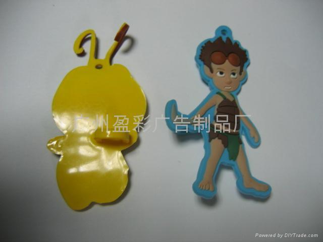 PVC软胶匙扣 1