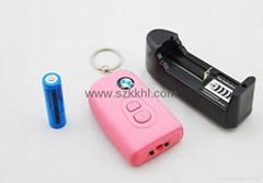 Mini women BMW  keychain stun gun/electric shocks(007)