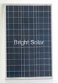 50W Glass Solar Panel