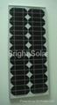30W Glass Solar Panel