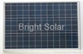 45W Glass Solar Panel