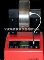 GJW-5.0轴承加热器  厂