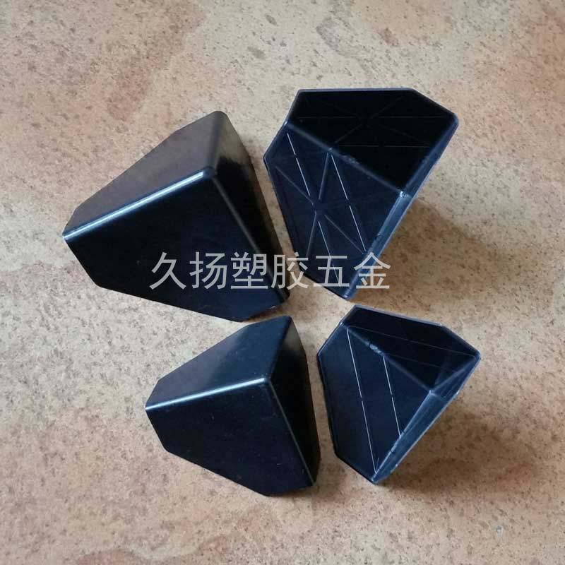 打包裝塑料護角L型防撞三麵包角三角玻璃保護角 1