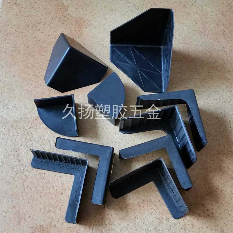 打包裝塑料護角L型防撞三麵包角三角玻璃保護角 2
