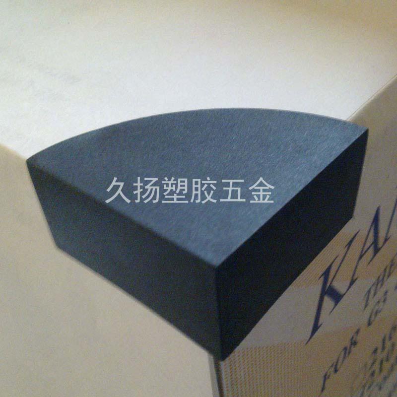 電冰箱紙箱角位保護角 傢具家私包裝三面護角 廚具門業電器包裝角 1