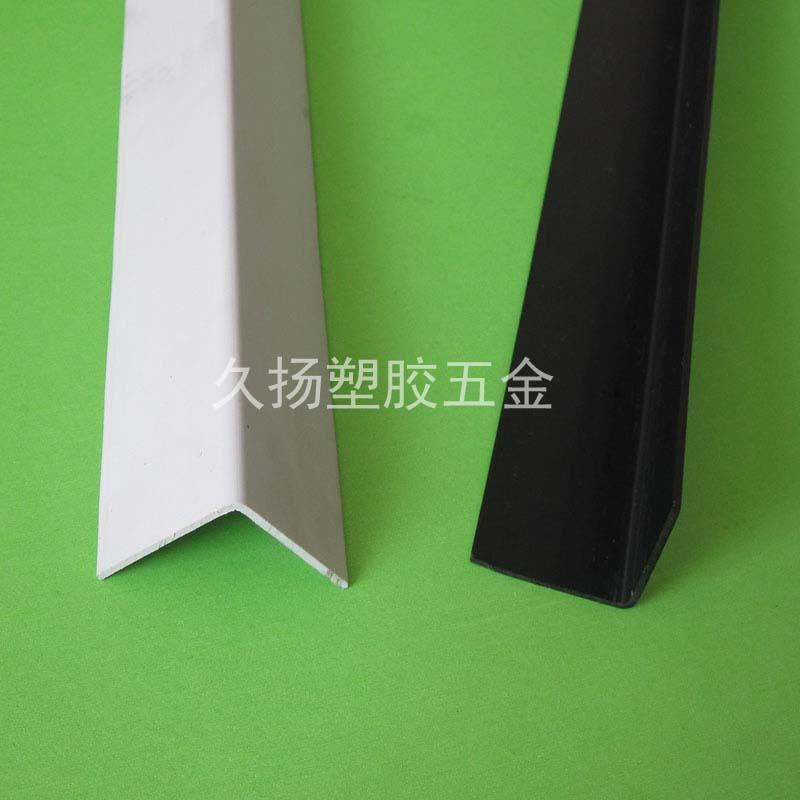 PET塑鋼帶L形塑料打包護角 L型安全防護包角 地磚玻璃儲物櫃包膠 2
