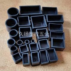课桌椅塑料胶套家具脚套机械胶套器材脚套器械塑料配件