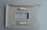 RFID超高频 卡座