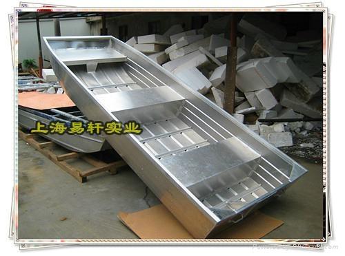 鋁合金船-T 1