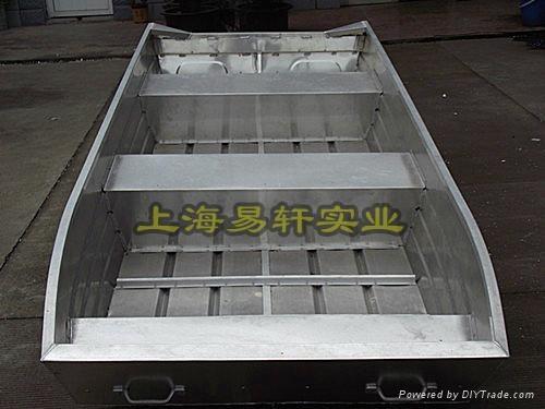 鋁合金船-T 2